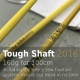 Tough Shafts (2018)